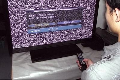 tivi bị mất tín hiệu hình ảnh (ảnh minh họa)